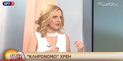 Άννα Κορσάνου - Πρωινή Ζώνη ΕΡΤ1