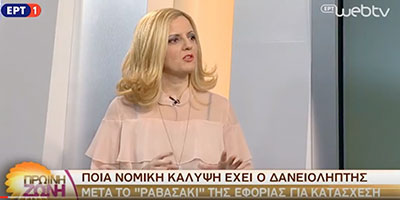 Άννα Κορσάνου - Πρωινή Ζώνη