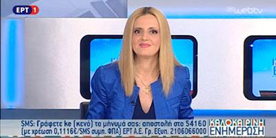 Η Άννα Κορσάνου στην εκπομπή της ΕΡΤ1