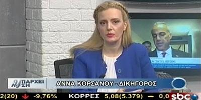 Δάνεια ΟΕΚ