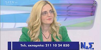 Άννα Κορσάνου-OpenTV